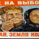 Політичні партії Золотоноші домовились щодо проведення цивілізованої агітації