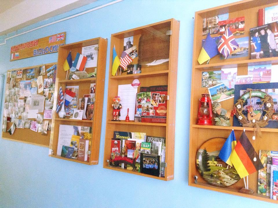 Гімназія пишається своїми міжнародними зв'язками. А іноземні гості відзначають особливу атмосферу в ній