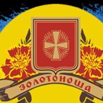 На молодіжний фестиваль приїде Президентський оркестр та Оксана Білозір