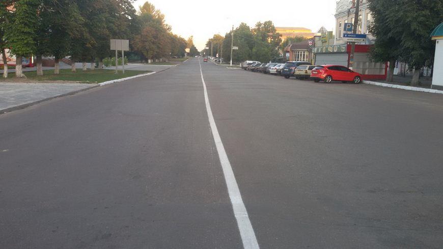 золотоношарембуд  вулиця шевченка [870_650]