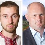 Стали відомими імена чотирьох кандидатів на посаду міського голови