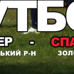 """Стадіон """"Колос"""" прийматиме футбольне дербі, яке стане одним з ключових в сезоні"""