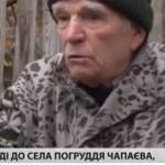 Мешканці Чапаєвки не збираються перейменовувати село [ВІДЕО]