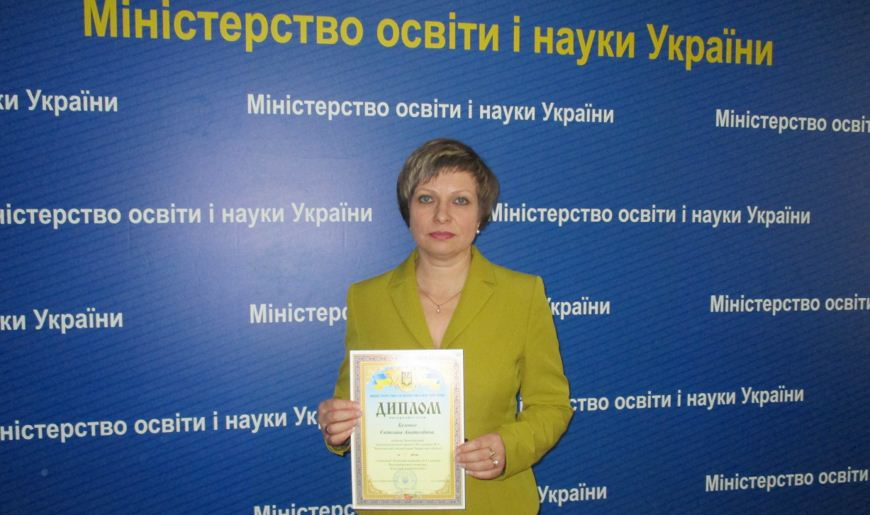 Світлана Бузенко 2