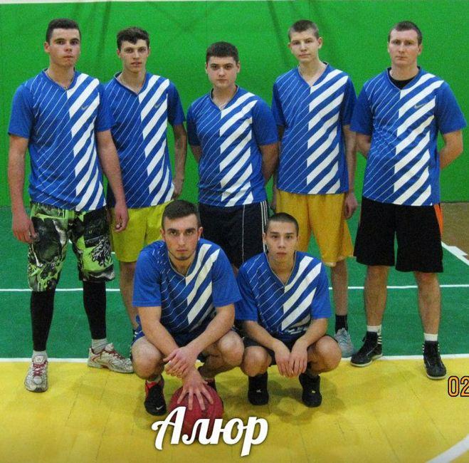 Алюр team [870_650]