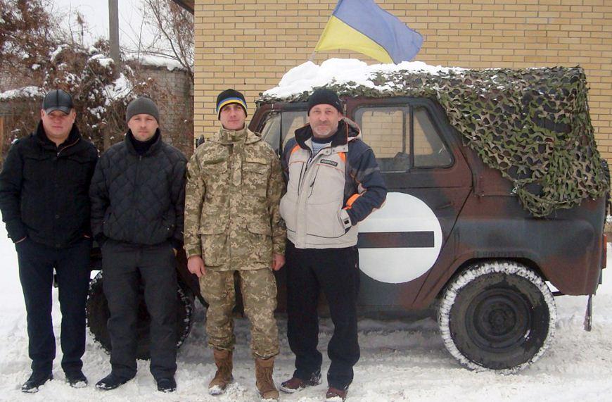 Комітет сприяння обороні УАЗ 01 [870_650]