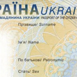 Першим паспорт-картку на Черкащині отримав гельмязівський школяр