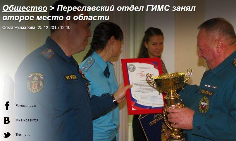 Ольга Чукмарова 01