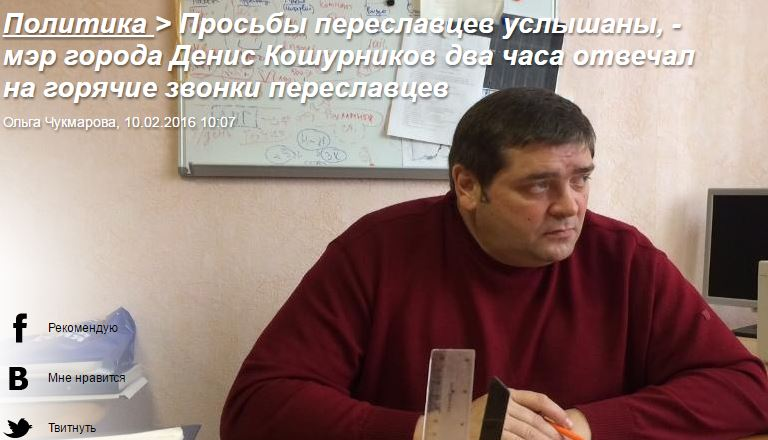 Ольга Чукмарова 02