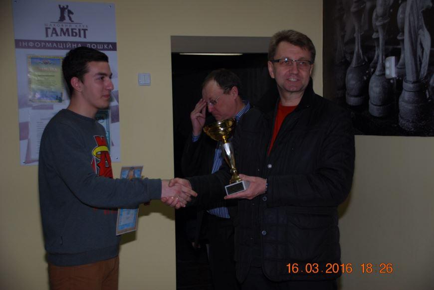 Шаховий турнір поколінь 5