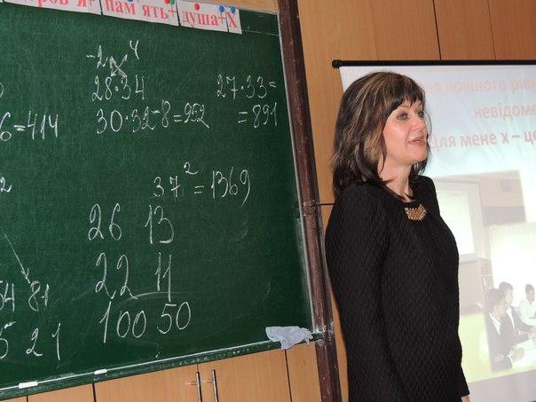 Семінар молодих вчителів 41