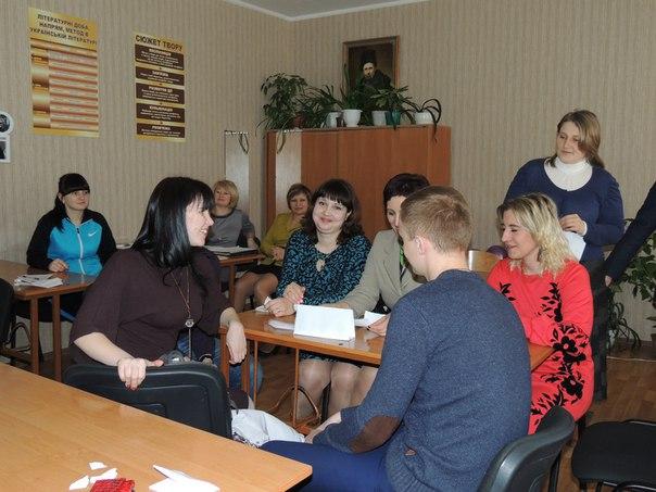 Семінар молодих вчителів 52
