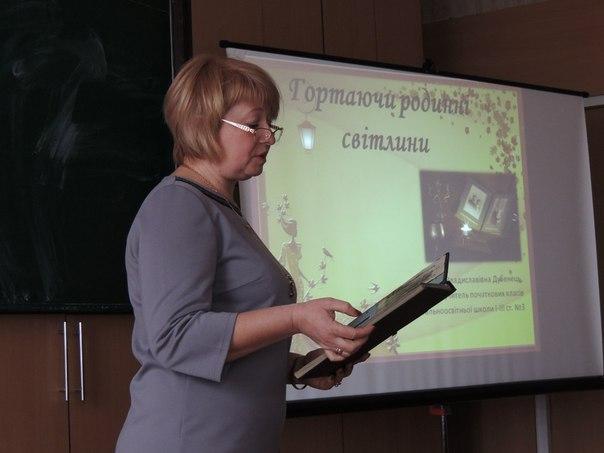 Семінар молодих вчителів 61