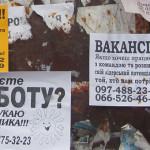 Громадські активісти повертають замовникам їхні нелегальні оголошення [ВІДЕО]
