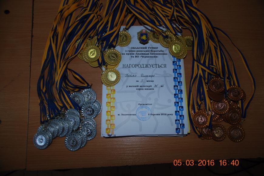 турнір з греко-римської боротьби 16