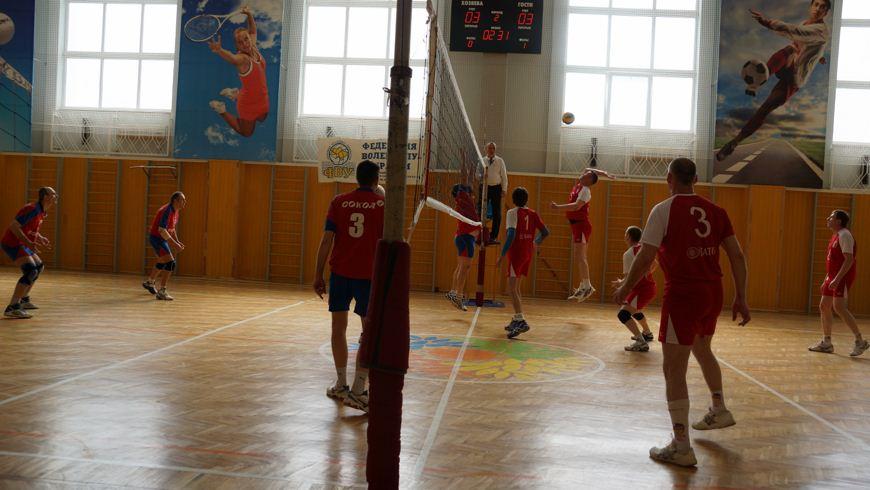 волейбол 02 [870_650]