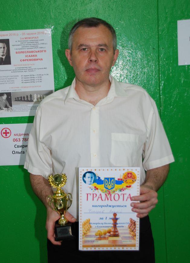 турнір болеславського 02 [870_650]