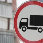 Центром міста значно обмежать рух вантажівок