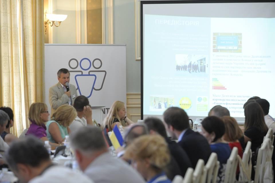 партнерство з містами україни 01