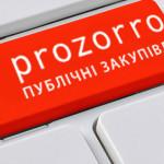 """Золотонісців навчатимуть працювати з """"Prozzoro"""""""