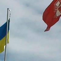день-державноо-прапора