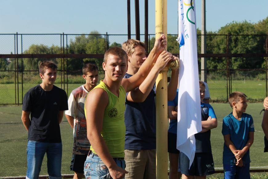 підняття олімпійського прапора 1