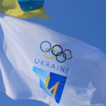 На честь ігор у Ріо вихованці ДЮСШ підняли олімпійський прапор [ФОТО]