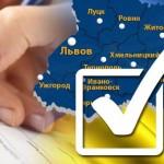 Гальмування реформи: Зорівська громада досі без місцевих виборів
