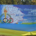 Нова Дмитрівка у трійці найбільш спортивних сіл Черкащини