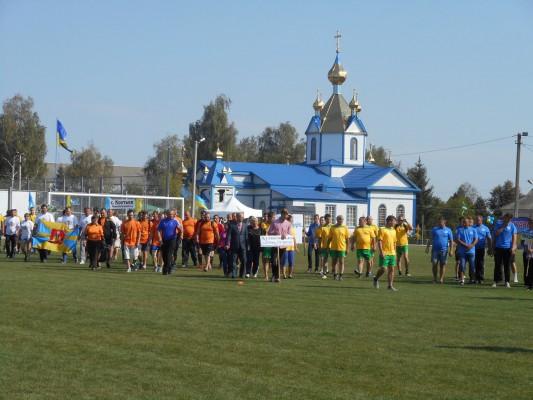 спортивне село