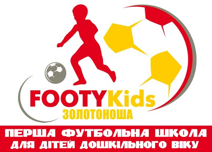 footy-kids-full