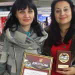 """ДНЗ """"Струмочок"""" отримав золото на міжнародному форумі з питань інноватики освіти [ФОТО]"""