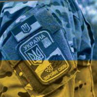 den-zahy-sny-ka-ukrayiny-856
