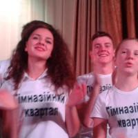 molodizhna-liga-smihu