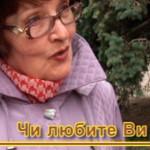Золотоноша говорить: Чи любите ви театр?