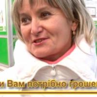 zolotonosha-govory-t
