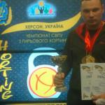 Олег Близнюк – чемпіон світу з гирьового хортингу