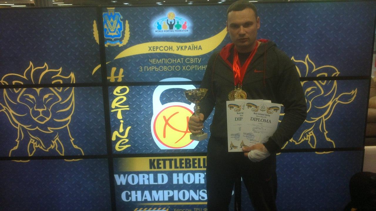 Чемпіонат світу з гирьового хортингу, який проходив у Херсоні, виграв державний службовець