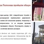 """Безкоштовна газета намагається маніпулювати золотонісцями за всіма законами """"кисельовщини"""""""