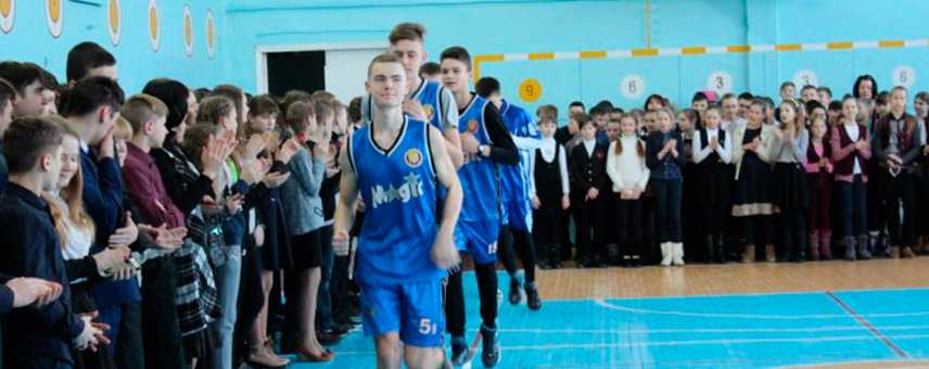 баскетбол-гімназія-856