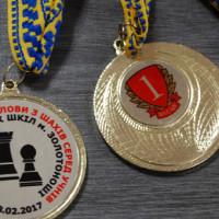 шахи-Кубок-міського-голови-856