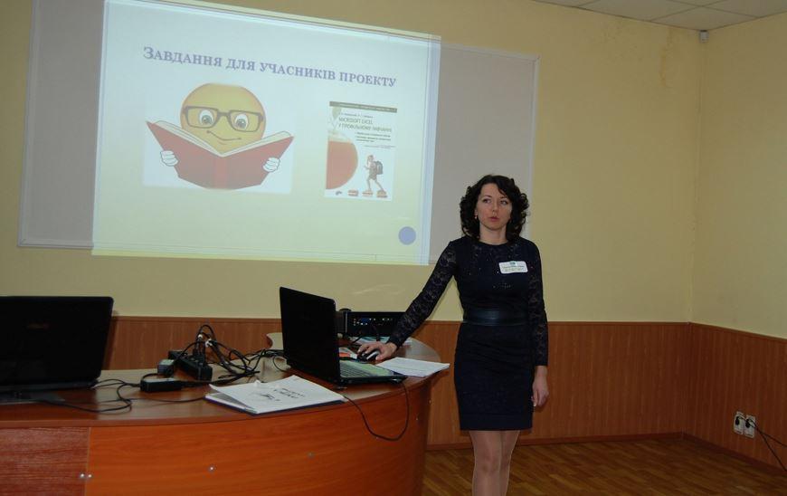 учитель року 2017 Оксана Животова 5