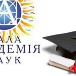 Світлана Буряк » Магія Академічної Науки