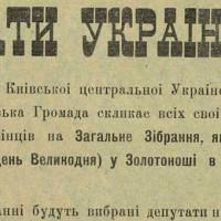 Михайло-Злобинців-856