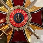 Золотоніському волонтеру вручили Лицарський Хрест Добровольця