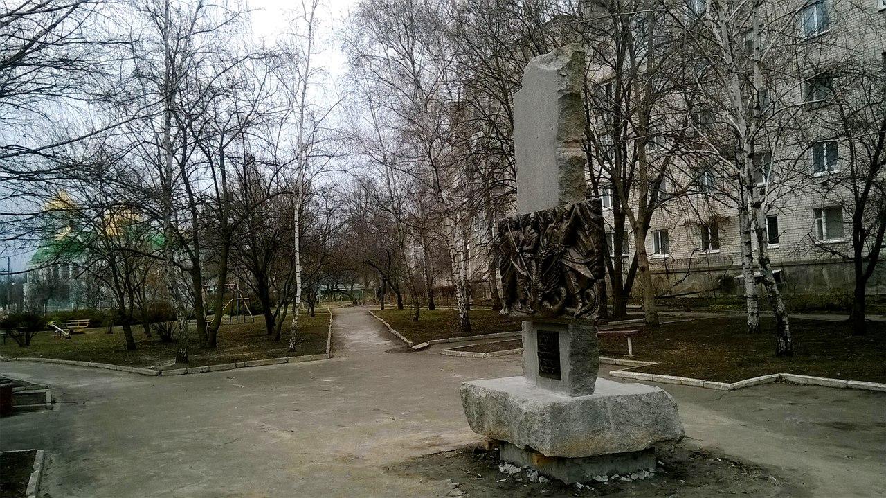 пам'ятник УНР