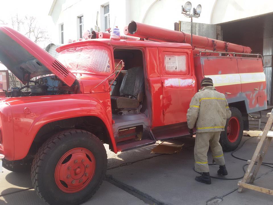 пожежна частина