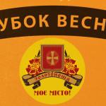 Ліга Сміху: наступної п'ятниці в Золотоноші розіграють Кубок весни