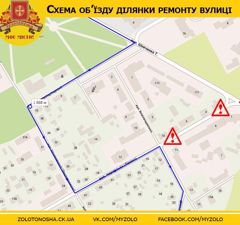 схема об'їзду вулиця черкаська