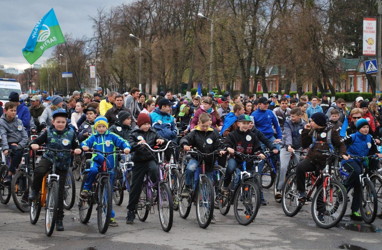 велопробіг єдності